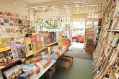 Chorleywoodbookshop2