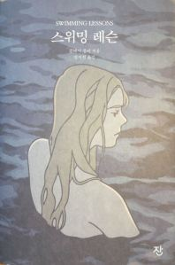 anime-style illustration of head and shoulders of young woman in water
